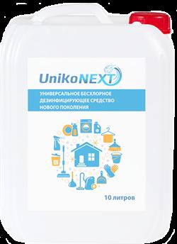 UnikoNext - дезинфицирующее средство универсальное 10 л. - фото 4507