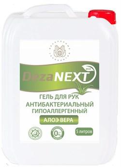 DezaNext Гель для рук антисептический, 10 л. - фото 4533