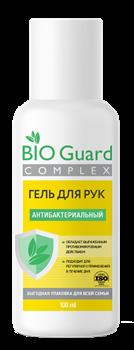 BioGuard - гель антибактериальный для рук 100 мл. (спиртовой) - фото 4567