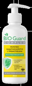 BioGuard молочко защитное для рук с пребиотиками 250 мл. - фото 4569