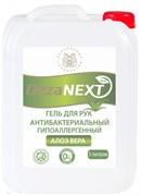 DezaNext Гель для рук антисептический, 10 л.