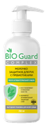 BioGuard молочко защитное для рук с пребиотиками 250 мл.